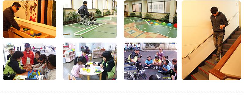 장애인식개선교육관련 소개 사진. 사진1 - 안대를 착용후 장애인식 체험중 모습. 사진2 - 휠체어를 탑승하여 장애인식 체험중 모습. 사진3 - 장애인식체험장 내부 전경. 사진4 - 안대를 착용하고 지팡이에 의지하여 계단을 내려오는 장애이식 체험중 모습. 사진5 - 안대를 착용하고 입체모양의 물건을 만져보는 장애인식 체험중 모습. 사진6 - 장애인 친구들과 함께 지내며 체험중인 모습. 사진7 - 휠체어에 앉아서 아이들에게 이야기를 하고있는 장애인 어르신.